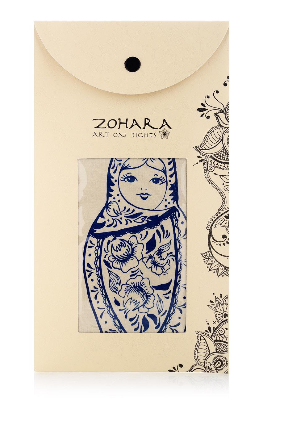 zohara-14