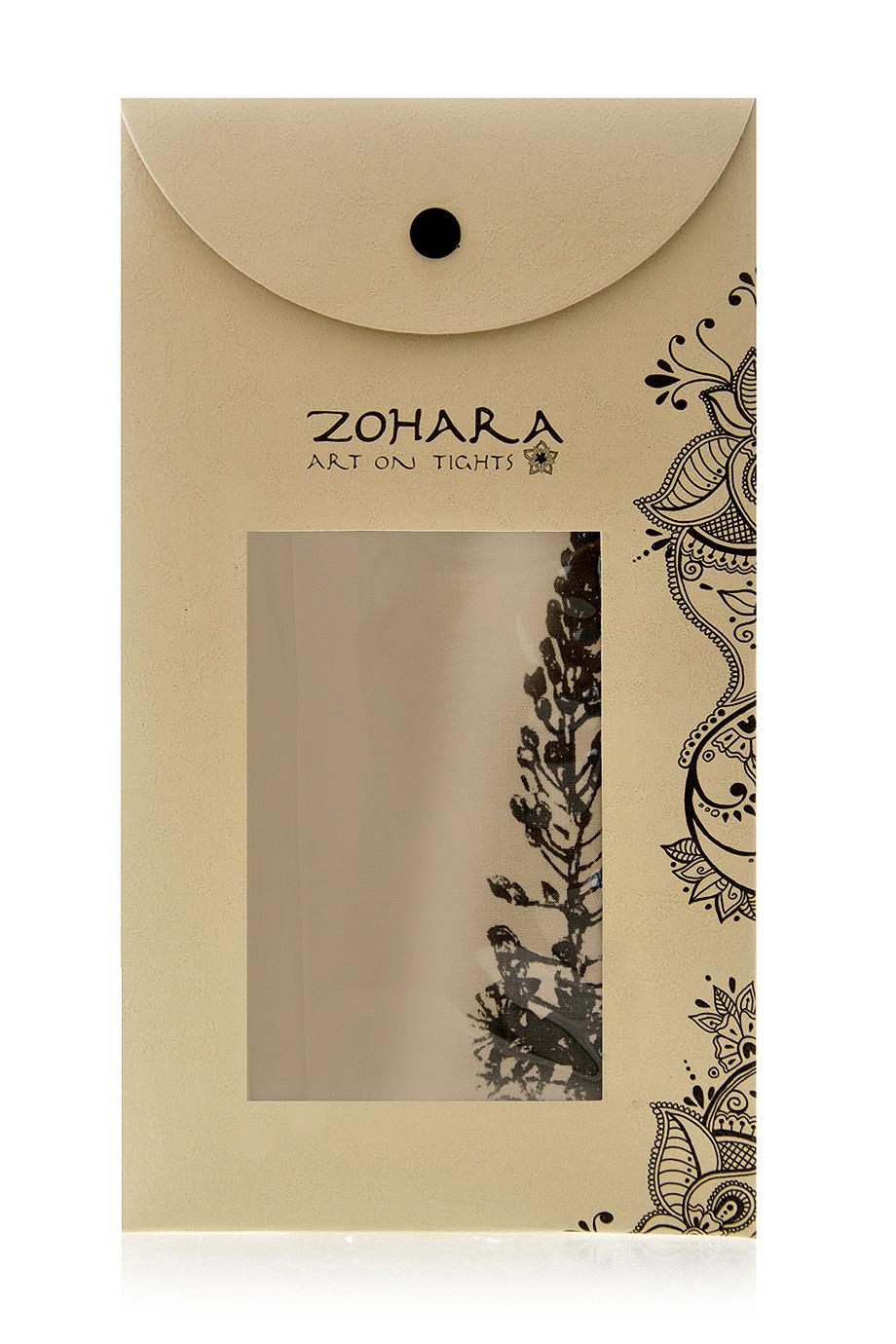 zohara-16