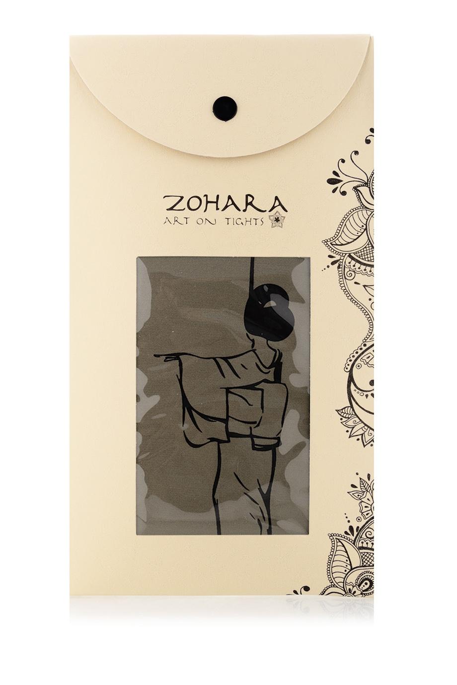 zohara-30