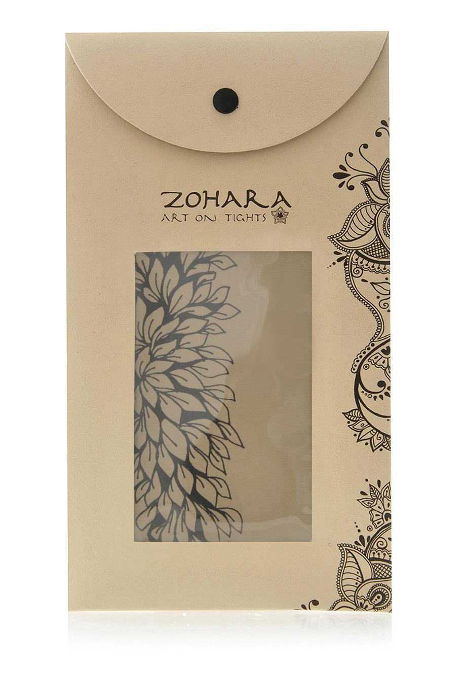 zohara-34