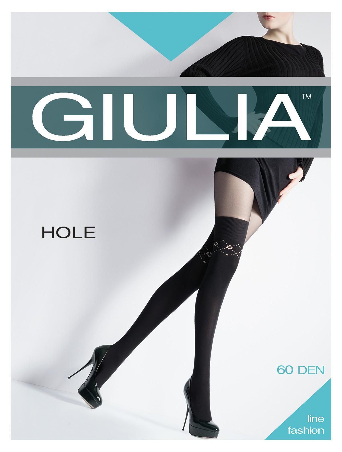Giulia-06