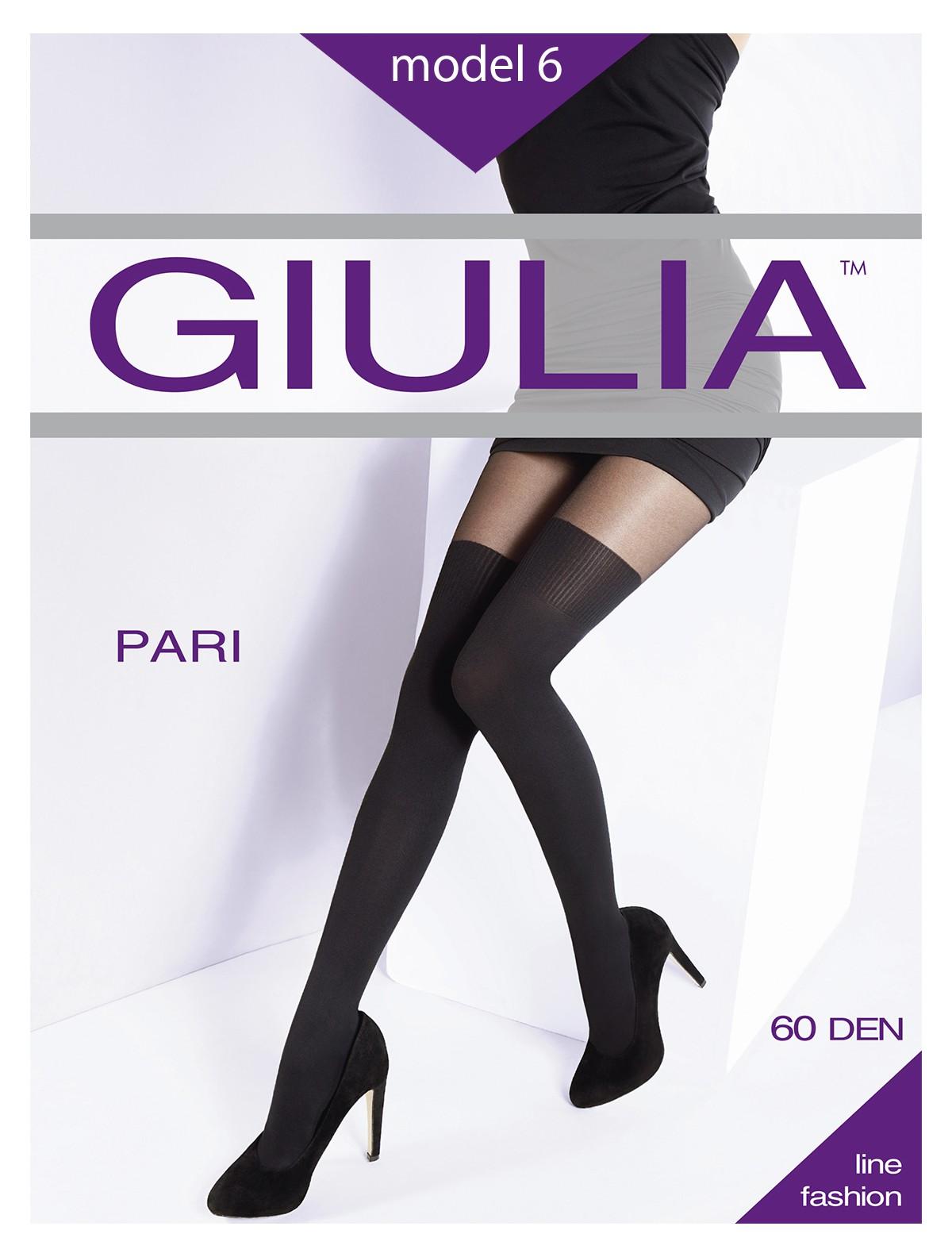 Giulia-16