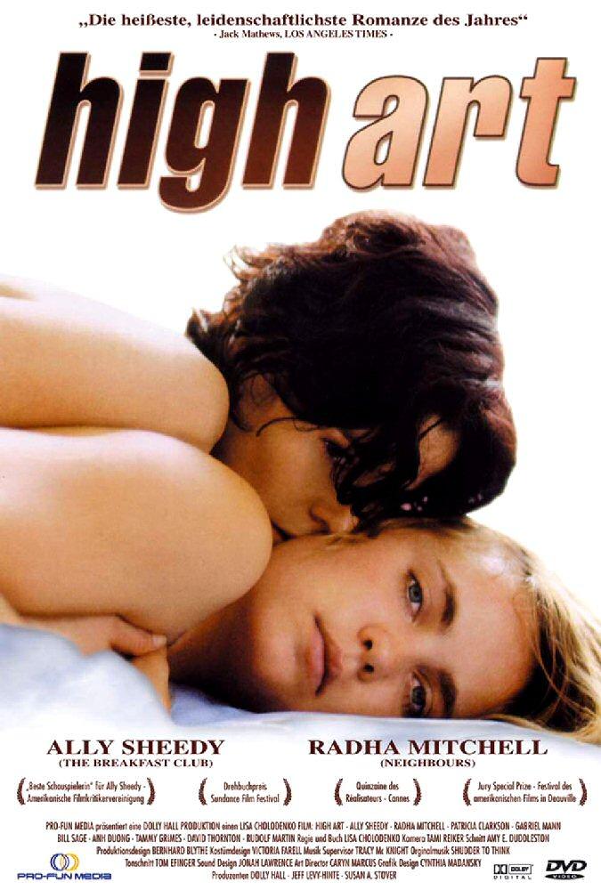 movie-high art