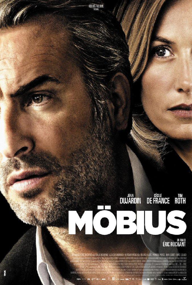 movie-möbius