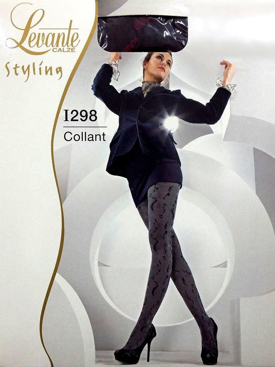Levante Fashion 15-17