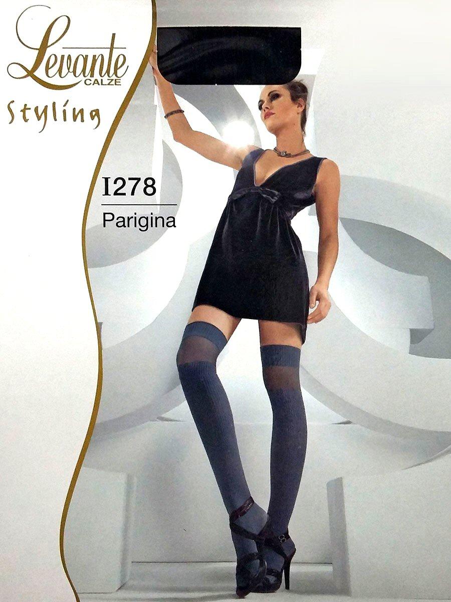 Levante Fashion 15-20